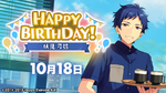 Yuzuru Fushimi Birthday 2020 Twitter Banner