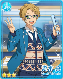 (Broadcasting Guest) Makoto Yuuki Bloomed.png