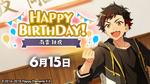Tetora Nagumo Birthday 2020 Twitter Banner