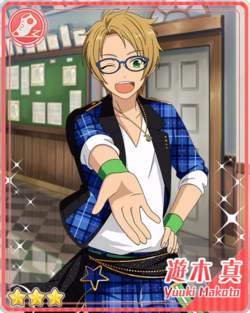 (Brand-new Outfit) Makoto Yuuki Bloomed.png