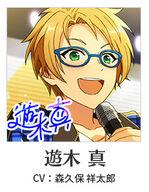 Makoto autograph.jpg