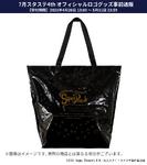 Star's Parade Shopper Bag Promotional Photo 2