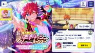 Super! Sparkle ☆ Start Dash Mission Main Screen
