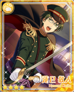 (Skilled Strategist's Blade) Keito Hasumi Bloomed.png