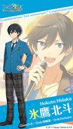 2nd Anniversary Hokuto Hidaka 640x1136
