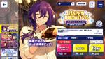 Mayoi Ayase Birthday 2021 Scout