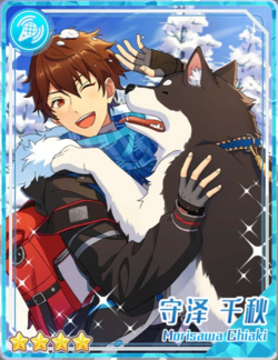 (Welcome Ceremony) Chiaki Morisawa Bloomed.png