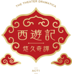 Dramatica ACT 1 Journey to the West Logo