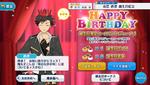 Tetora Nagumo Birthday 2018 Campaign