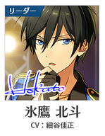 Hokuto autograph.jpg