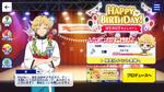 Sora Harukawa Birthday 2021 Campaign