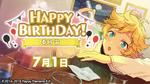 Sora Harukawa Birthday 2021 Twitter Banner