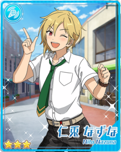 (Hand in Hand) Nazuna Nito Bloomed.png