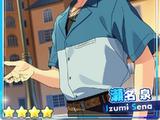 (Saving Blow) Izumi Sena