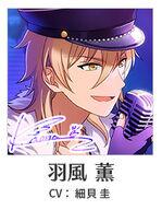 Kaoru autograph.jpg