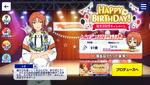 Leo Tsukinaga Birthday 2021 Campaign
