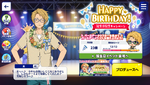 Makoto Yuuki Birthday 2021 Campaign