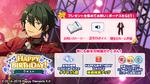 Mika Kagehira Birthday 2020 Twitter Banner2