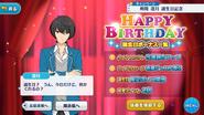 Ritsu Sakuma Birthday Campaign