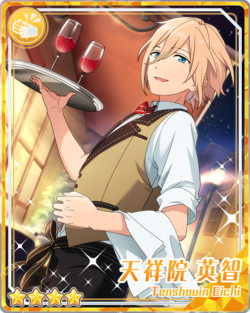 (A Working Emperor) Eichi Tenshouin Bloomed.png