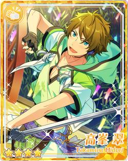 (Tanabata Awakening) Midori Takamine Bloomed.png