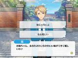 2-B Lesson/Arashi Narukami Normal Event