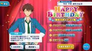 Chiaki Morisawa Birthday Campaign