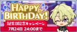 Hiyori Tomoe Birthday 2021 Banner