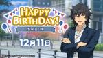 Jin Sagami Birthday 2020 Twitter Banner