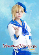 Nazuna Memory of Marionette Stage Play Official