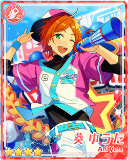 (Play Ball of Bonds) Yuta Aoi Bloomed.png