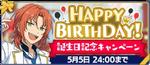 Leo Tsukinaga Birthday 2020 Banner
