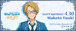 Makoto Yuuki Birthday 2018 Gamegift Banner
