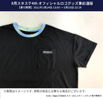 Star's Parade Graphic Shirt Promotional Photo 4