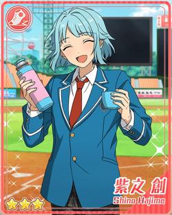 (Fortunate Spectator) Hajime Shino Bloomed.png