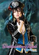 Rei Destruction × Road Stage Play Official