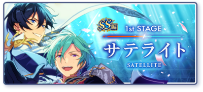 SS Arc/1st Stage Satellite Banner.png