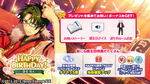 Keito Hasumi Birthday 2020 Twitter Banner2