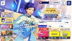Yuzuru Fushimi Birthday 2020 Scout