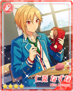 (Forest's Red Riding Hood) Nazuna Nito.png