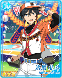 (Youth Baseball) Hokuto Hidaka Bloomed.png