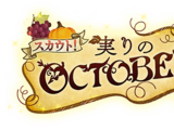 Fruitful OCTOBER