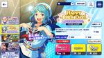 Hajime Shino Birthday 2020 Scout