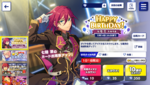 Ibara Saegusa Birthday 2020 Scout