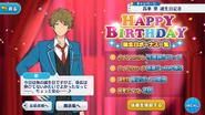 Midori Takamine Birthday Campaign