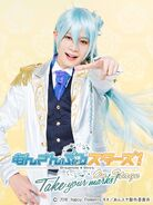 Wataru Take Your Marks Stage Play Official