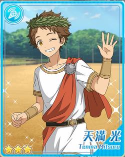 (Achilles) Mitsuru Tenma Bloomed.png