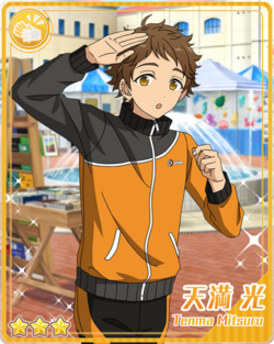 (Books and Discovery) Mitsuru Tenma.png
