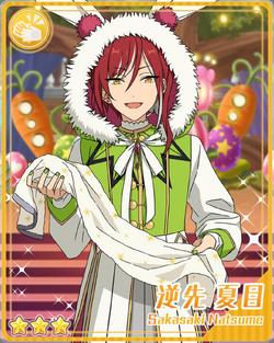 (Gimmick of a Rabbit) Natsume Sakasaki.png