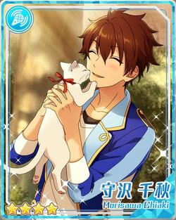 (Kitten and Sunset) Chiaki Morisawa Bloomed.png